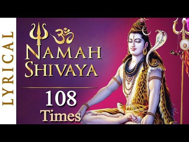 Om Namah Shivaya | Peaceful Shiv Mantra | 108 Times Chanting