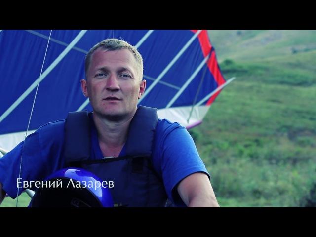 Нижегородский дельтаклуб Пилот на горе Юца, выезд 2016 г.