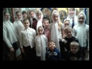 Різдвяні вітання в Лошкарівському храмі