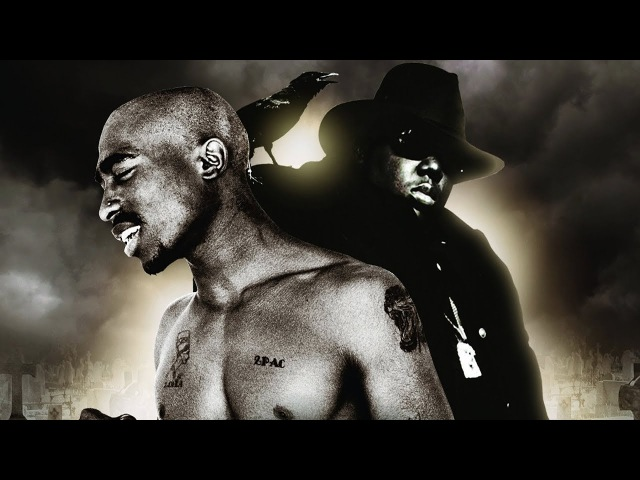 2Pac ft. The Notorious B.I.G - Trouble On My Mind