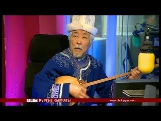 Сапар: Алтайлык дастанчы жана алтай тект элдер - BBC Kyrgyz