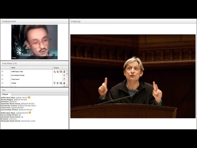 Сергей Степанищев Постсекулярная еврейская философия XXI в. лекция 1
