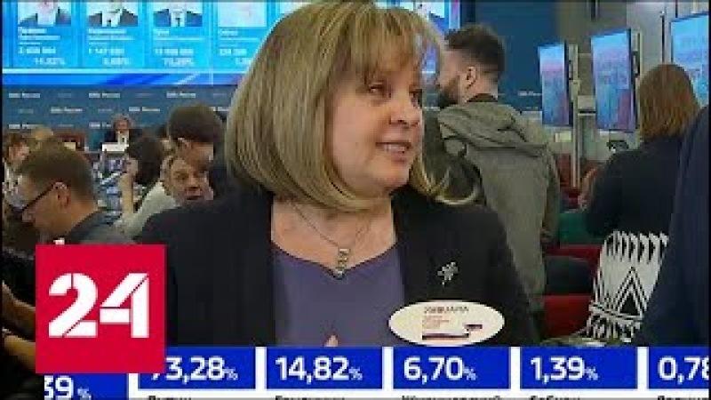 Элла Памфилова ответила Зюганову и Грудинину Выборы-2018