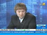 РБК. Прямой эфир с Андреем Мосенёвым о перспективах развития очистки вентиляции в России 2004г.