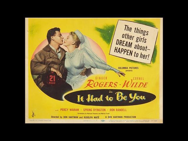 Комедия От судьбы не уйдёшь (1947) Ginger Rogers Cornel Wilde