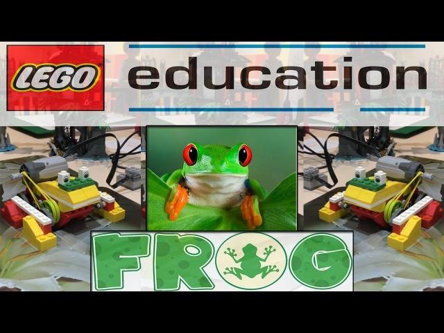 Lego Education WeDo Frog Лягушка из Лего