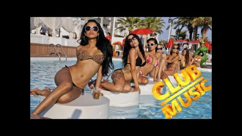 Клубная Музыка 🔥 Дискотека 2018 🔥 Лучшая Клубная Музыка Солнечного Острова Ibiza