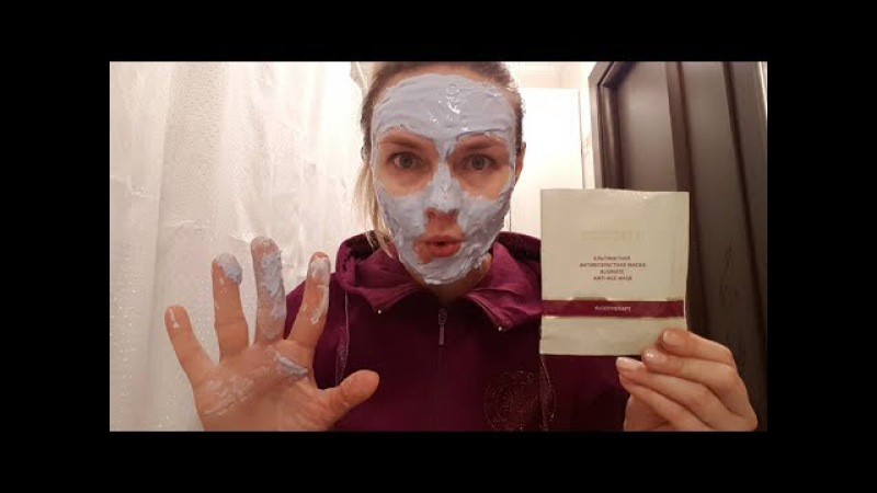 Альгинатная маска СТРАШНО КРУТО! Faberlic
