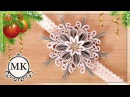 Повязка для волос. Снежинка из лент. МК. Канзаши. / DIY. Kanzashi. Headband. Snowflake.