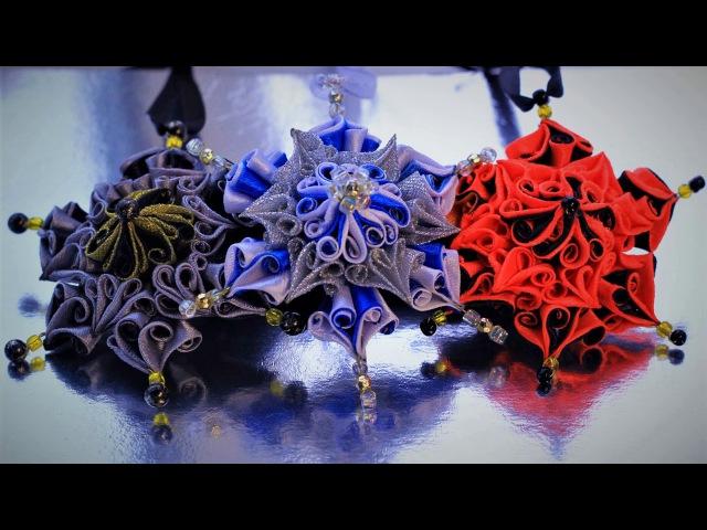 Кулон СНЕЖИНКА мастер класс из лент, КАНЗАШИ/ DIY Kanzashi Christmas Snowflake