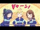 Кошачьи денёчки / Nyanko Days 10 серия Oni
