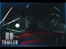 Кошмар: Возвращение на улицу Вязов (2018) | Официальный трейлер 3 [HD]