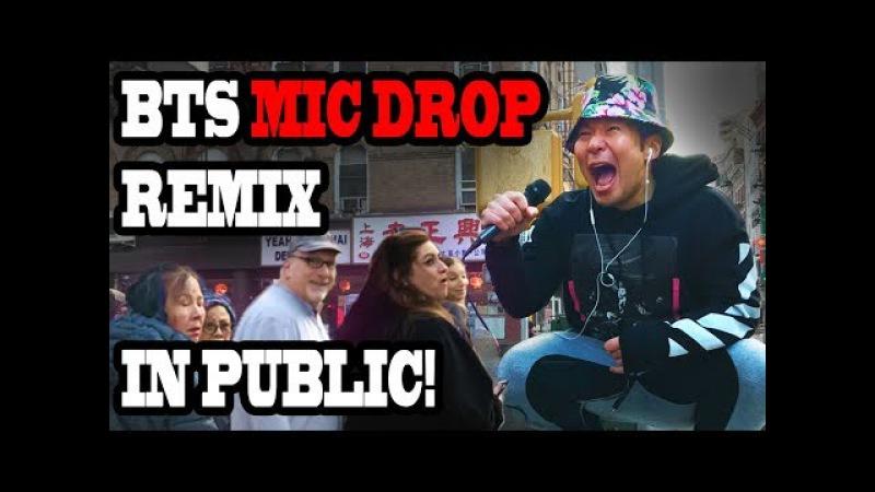 DANCING KPOP IN PUBLIC - BTS MIC DROP REMIX