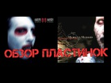 Обзор на пластинки Marilyn Manson - Antichrist Superstar, The Golden Age Of Grotesque