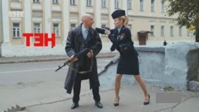 Comedy Club - Серж Горелый знакомство с девушкой из полиции. Камеди Клаб - Знакомство с...