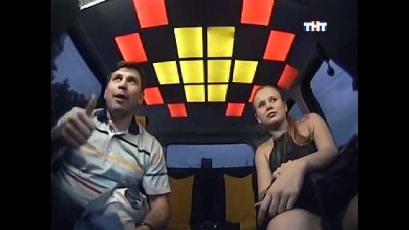 Такси на тнт (28.07.2009)