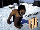 Пленэр зимой минус 10 Москва Художник Ревякин
