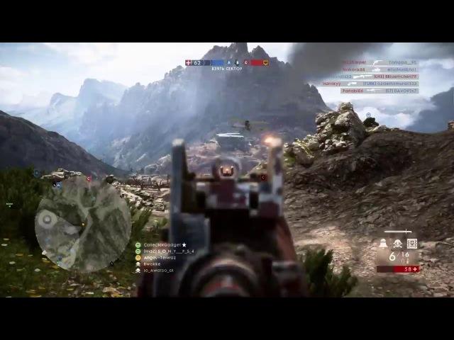 Battlefield™ 1 Монтеграппа - Хороший выстрел в голову с дальней дистанции