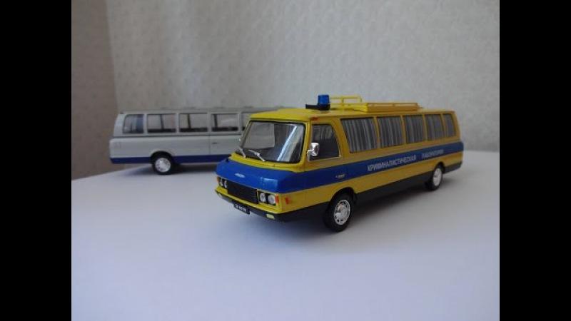 ЗиЛ-118КЛ криминалистическая лаборатория (Автомобиль на службе №13) 143 DeAgostini