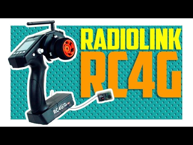 РАДИОАППАРАТУРА RADIOLINK RC4G С ГИРОСКОПОМ (распаковка, обзор, настройка, испытания)