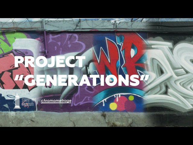 PROJECT GENERATIONS / TAD, DS, SPP, KRYS, BASKET, NAVIGATOR