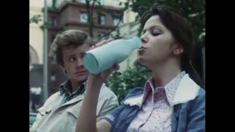 Художественный фильм Каникулы Кроша, СССР, 2 серия, 1980 г.