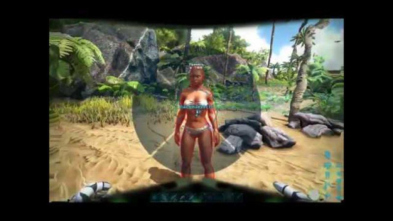 Hi i girl i need a help i need bondman The Island / ARK Survival Evolved