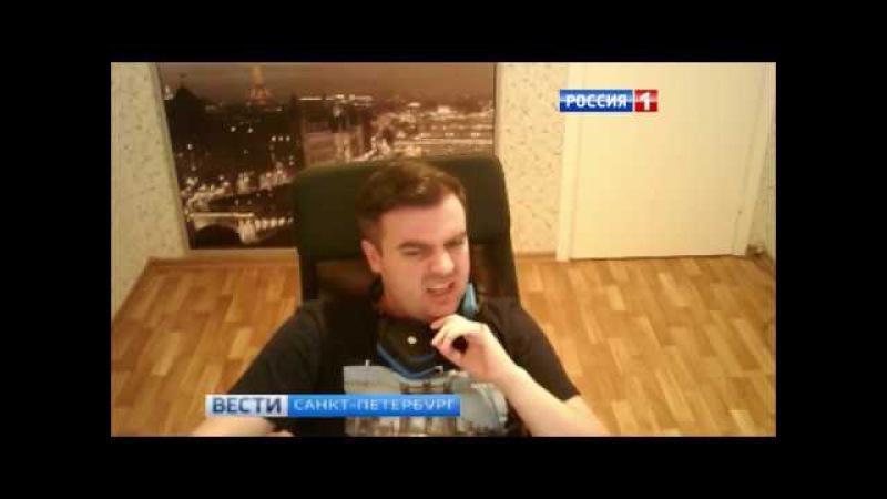 АКТЕРА ПОКАЗАЛИ ПО ТЕЛЕВИЗОРУ - Aktep на России 1