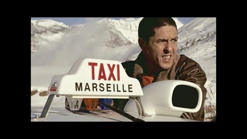 Такси Трейлер Фильм Комедия Боевик | Taxi Action Comedy Movie Trailers