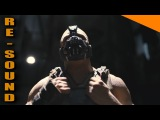 The Dark Knight Rises Batman VS Bane FIRST FIGHT - RE-SOUND