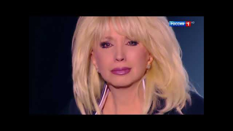 Ирина Аллегрова Концерт Моно