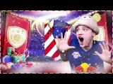 ★ ПОЙМАЛ ИКОНУ В БЕСПЛАТНОМ ПАКЕ!! - FIFA 18