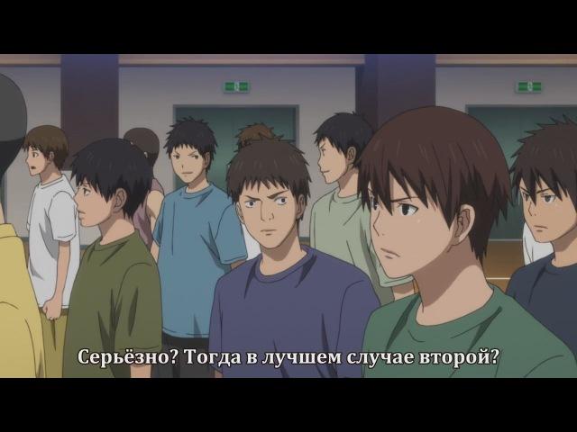 Баскетбол Куроко / Kuroko no Basuket - 3 сезон 13 серия (Субтитры)