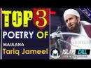 Top 3 Emotional maulana tariq jameel latest bayan maulana tariq jameel in video 2018 best biyan,