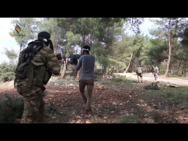 Корр. «Зов Сирии» сопровождает Свободную Армию во время сражений, чтобы контролировать лагеря охранных ополчений в районе Шарана