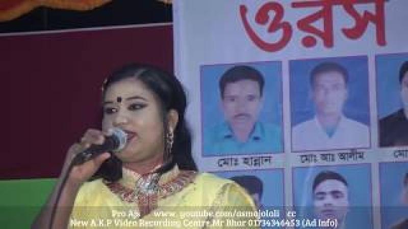 Quwalimukta | Baul Song | Kaza- baba- bol