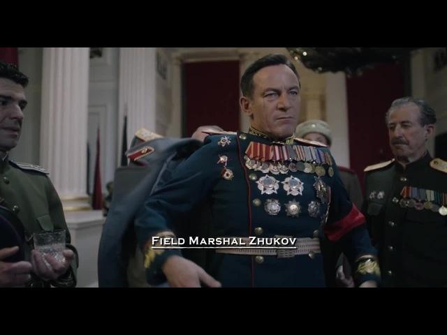 Маршал Жуков Field Marshal Zhukov
