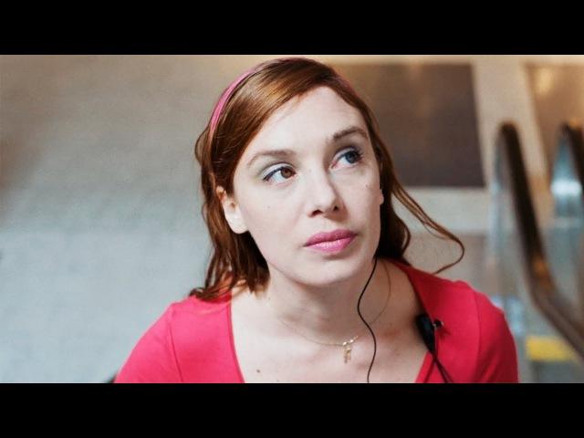 Молодая женщина / Jeune femme (2017) трейлер