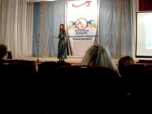Ольшанская Мария Возмездие