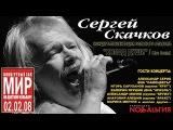Концерт-Презентация CD