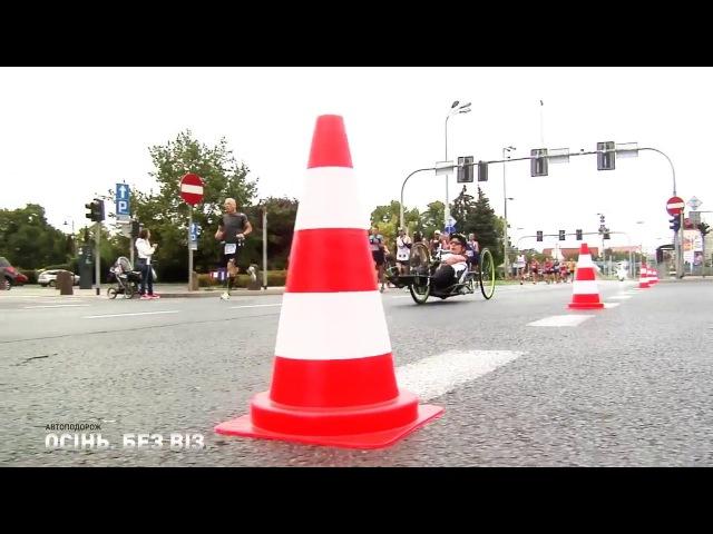 Гноми у Вроцлаві німецькі тарифи на паркування Осінь Без Віз 4