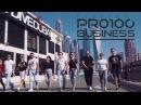 Отчет №3 Горячие новости AIRBIT из Дубаи Работа команды Пассивный доход