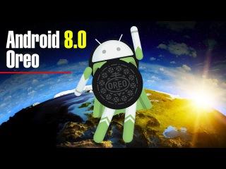 Обзор Android 8.0 Oreo / на Xiaomi Mi A1