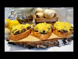 Горячий бутерброд с грибами. Просто и вкусно. Простой рецепт бутерброда.