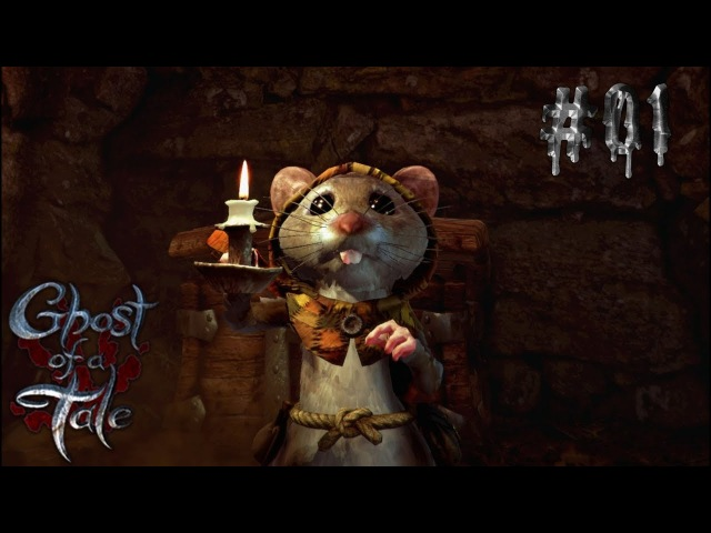 Ghost of a Tale | 01 | Побег из тюрьмы