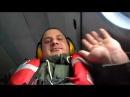 Взлет вертолета с буровой платформы