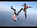 Прыжки с парашютом Воздушная акробатика Фрифлай Экстрим в воздухе