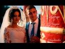 Артур и Наира / 24.08.2016 / Армянская свадьба в Кызыле Тува / hay handes Вагаршака Согомон...