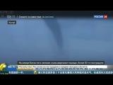 Новости на Россия 24 Торнадо на севере Китая 5 погибших, 50 пострадавших