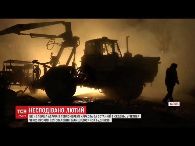 Через негоду Харків опинився на межі комунальної катастрофи